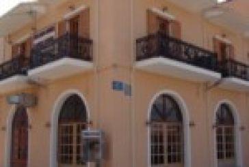 Συνεδριάζει το Δημοτικό Συμβούλιο Ακτίου-Βόνιτσας