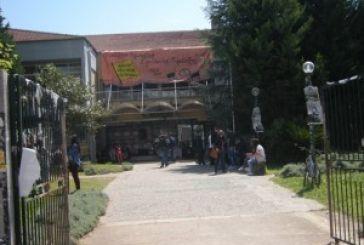Και τυπικά τέλος στο Πανεπιστήμιο του Αγρινίου