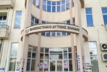 Kατάληψη στο Πανεπιστήμιο για τον εμπαιγμό του Υπουργείου Παιδείας