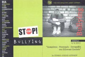 """""""Stop Bullying"""": Ημερίδα από το 3ο Γ.Ε.Λύκειο Αγρινίου"""