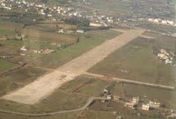 Εταιρεία ζητάει να αξιοποιήσει Περιφερειακά Αεροδρόμια. Γιατί όχι και το Αγρίνιο;