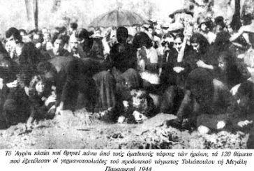 Σαν σήμερα: 14 Απριλίου 1944, η πιο μαύρη μέρα για το Αγρίνιο