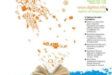 3ο Μαθητικό Φεστιβάλ Ψηφιακής Δημιουργίας