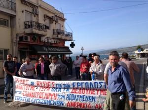 Απέκλεισαν τον κόμβο Αμφιλοχίας οι εργαζόμενοι στο Άκτιο-Αμβρακία