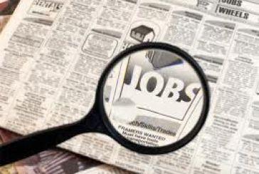 Δράση για την ανεργία
