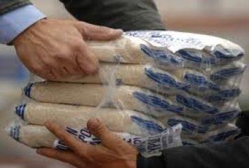 Θέρμο: Διανομή προϊόντων σε δικαιούχους του ΤΕΒΑ