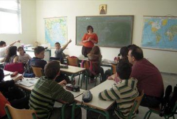 Ανακοίνωση της ΔΑΚΕ καθηγητών