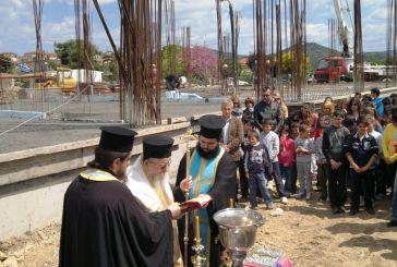 Θεμελιώθηκε το σχολικό συγκρότημα Γουριάς (φωτό)