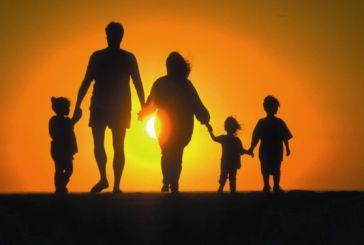 Αυτά είναι τα μέτρα της κυβέρνησης για να στηριχθεί η οικογένεια