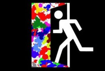 Tέχνης έξοδοι στη «Διέξοδο»