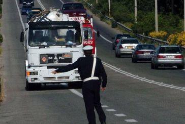 Mέτρα τροχαίας και συμβουλές της Αστυνομίας για την εορταστική περίοδο