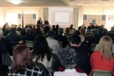 Μεσολόγγι: Με επιτυχία ολοκληρώθηκε το Διεθνές Συνέδριο με όμιλο UNESCO