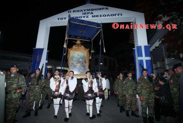 Προσκύνημα στο Μεσολόγγι από χιλιάδες λαού (φωτο-video)