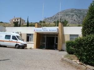 Σοβαρές ελλείψεις στο Κέντρο Υγείας Αστακού