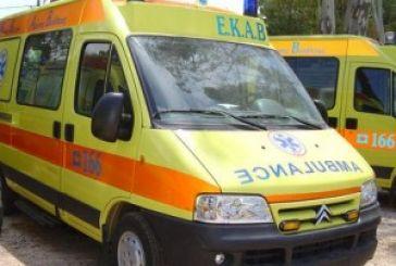 Μαθητής τραυματίστηκε σε δημοτικό σχολείο