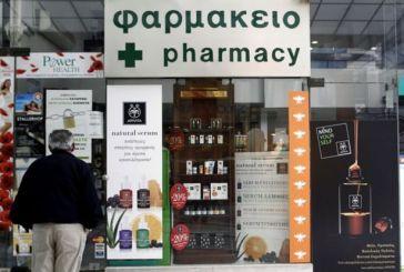 Αναστολή των απεργιακών κινητοποιήσεων αποφάσισε ο Φαρμακευτικός Σύλλογος Αιτωλοακαρνανίας