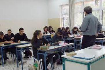 210 πλεονάζοντες καθηγητές, εκτιμά το ΠΥΣΔΕ