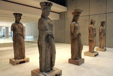 Η Περιφέρεια Δυτικής Ελλάδας στα «Θεσμοφόρια» στο Μουσείο Ακρόπολης