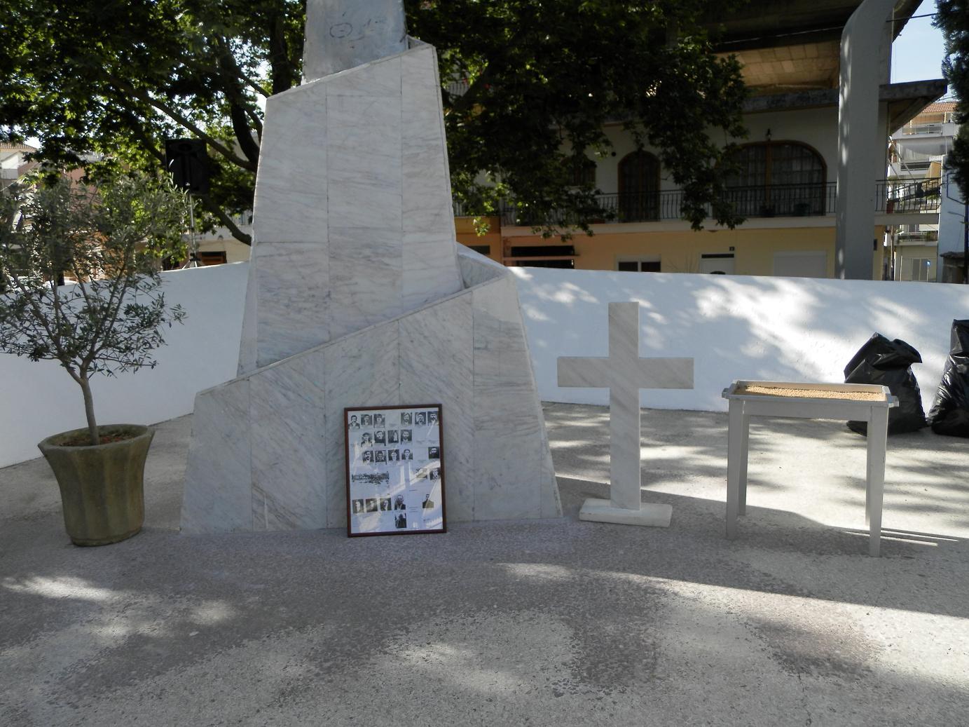 Δήμος Αγρινίου: Την Κυριακή 31 Μαΐου το επίσημο μνημόσυνο στη μνήμη των 120