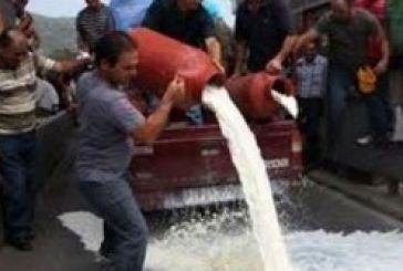 """Συλλαλητήριο κτηνοτρόφων για τον """"εμπαιγμό"""" από τη «ΔΩΔΩΝΗ»"""