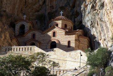 Σύντομο Ιστορικό Ιεράς Μονής Ζωοδόχου Πηγής (Ελεούσης – Κλεισούρας)