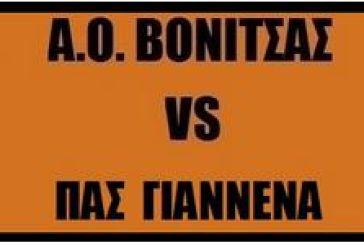 ΑΟ Βόνιτσας: Το παιχνίδι της χρονιάς το Σάββατο με τα Γιάννενα