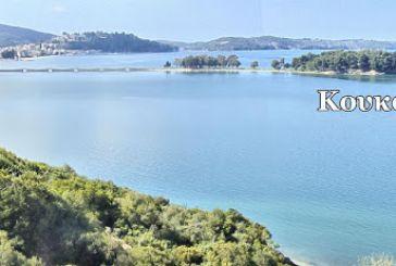 Βόνιτσα: Το νησάκι Κουκουμίτσα και η παραλία Σάλτινη στο ΤΑΙΠΕΔ!