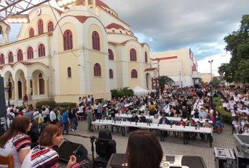 Πλήθος κόσμου στη «Χριστιανική Αγάπη» (φωτό-video)