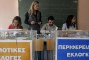 Στην ώρα τους  (25 Μαΐου 2014) οι αυτοδιοικητικές εκλογές