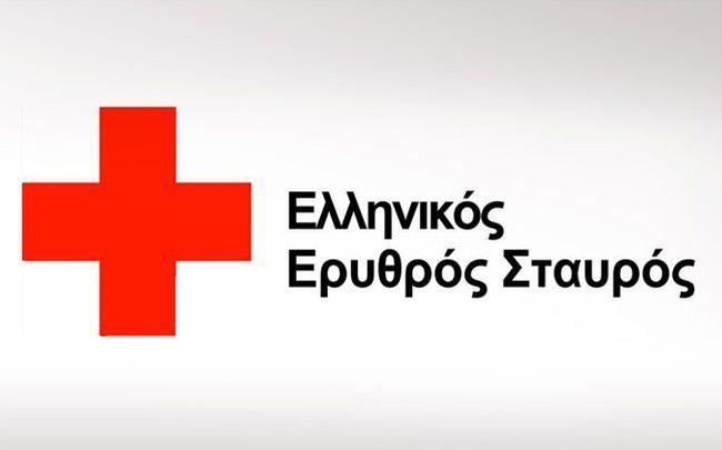Τα αναλυτικά αποτελέσματα στις κάλπες του Αγρινίου για τις εκλογές του Ερυθρού Σταυρού