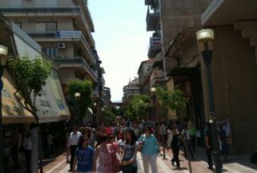 Πολύς κόσμος…Γιατί όχι προορισμός το Αγρίνιο;