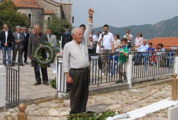 Εκδήλωση τιμής στους 23 εκτελεσθέντες από την Κρυοπηγή Πρέβεζας στo Αγρίνιο
