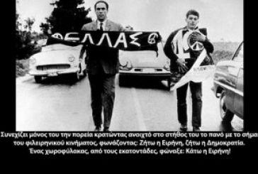 50 χρόνια από τη δολοφονία του Γρηγόρη Λαμπράκη