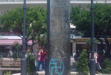 Ζωγράφισαν αντιναζιστικό σύμβολο στο μνημείο για τους τρείς εκτελεσθέντες στην Πλατεία