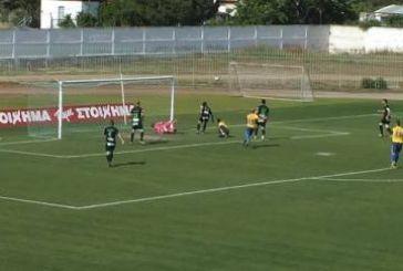 Τελικό: Ηρακλής Ψαχνών-Παναιτωλικός 0-1 (Καμαρά)