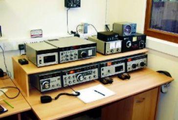 Εξετάσεις για την απόκτηση πτυχίου ραδιοερασιτέχνη