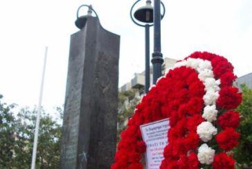 Μεγάλη Παρασκευή 1944: Ημέρα μνήμης για τους 120