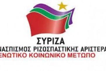 Διευκρινίσεις ζητά ο ΣΥΡΙΖΑ Αγρινίου για το νερό