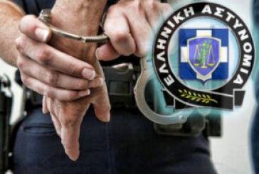 Συνελήφθη άνδρας για ναρκωτικά στη Ναύπακτο