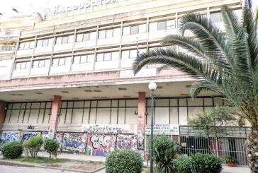 Οικονομικότερο και μικρότερο κτήριο αναζητούν για τη Δ.Ο.Υ. Αγρινίου
