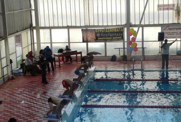 Hμερίδα κολύμβησης στο Αγρίνιο