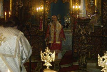 Η Βόνιτσα τίμησε τους Αιτωλοακαρνάνες Αγίους