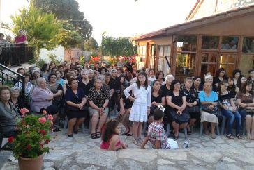 Λήξη μελέτης Αγίας Γραφής  σε Βόνιτσα και Κατούνα
