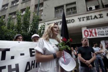 Ο Ιατρικός Σύλλογος Αγρινίου στηρίζει την πανυγειονομική απεργία