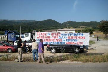 Κατάληψη εργοταξίου στο Δρυμό από τους εργαζόμενους στο Άκτιο-Αμβρακία (video)