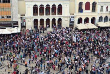 Πάτρα: Ξεκίνησε η πορεία για την ΕΡΤ – Χιλιάδες κόσμου