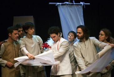 Θεατρική παράσταση   «Το Παραμύθι του Μεγαλέξανδρου»
