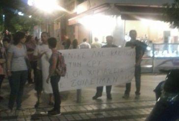 Διαμαρτυρία στο Αγρίνιο για την ΕΡΤ