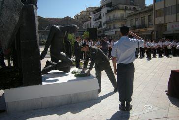 Το Αγρίνιο τιμά την απελευθέρωσή του