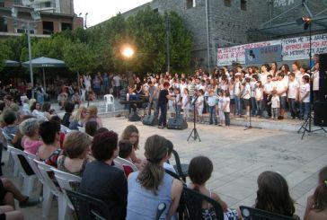 Συνεχίζονται οι μουσικές εκδηλώσεις στo Aγρίνιο